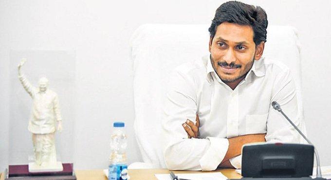 Andhra Pradesh proposes floating casinos off Vizag coast