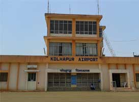 Kolhapur Airport to get a new terminal building and ATC tower