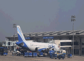 The state gets its third airport. Here's more!