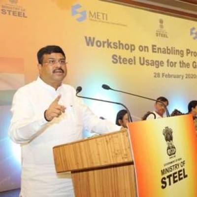 Dharmendra Pradhan launches PURVODAYA in steel sector