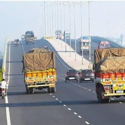 189.6 km Goa-Karnataka border highway project commissioned