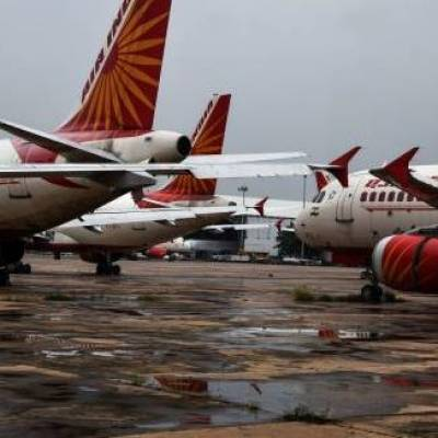Ministry of Aviation plans large scale expansion by 2025
