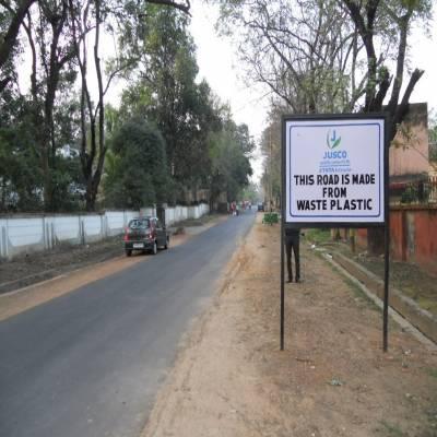 Reuse Plastic, Repair Potholes