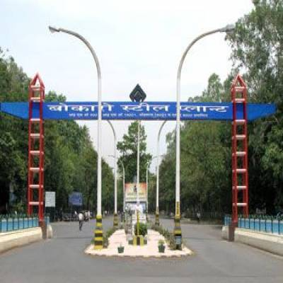 -bokaro-steel-plant-directed-to-repair-houses-in-its-township