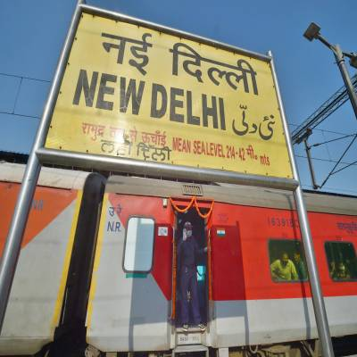 Redevelopment of New Delhi railway station