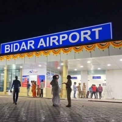 Bidar airport developed at an estimated Rs 110 million