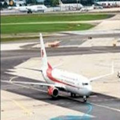 Jewar Airport estimated to boost jobs and urban infrastructure in region