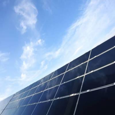 GGGI to build 250 MW solar plant on Mumbai-Nagpur highway