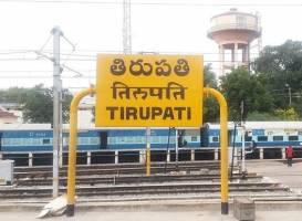 Tirupati station gets Gold rating for green initiative