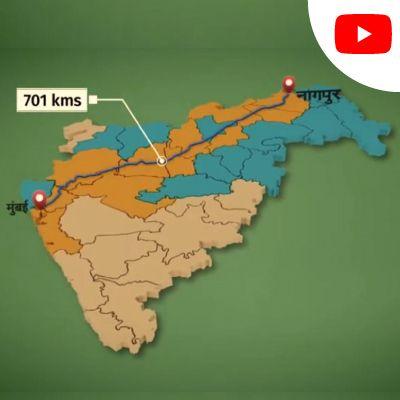 Mega Opportunities coming along Samruddhi Mahamarg